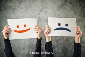 Тест на самооценку онлайн